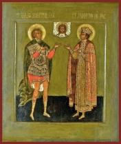 demetrius-great-martyr-demetrius-of-moscow