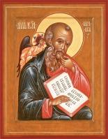 john-theologian-new-russian
