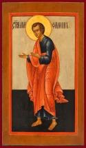 St. Phillip the Apostle