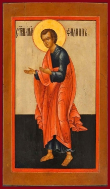St. Phillip the Apostle