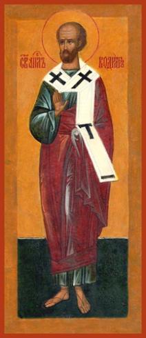 St. Quadratius of the Seventy
