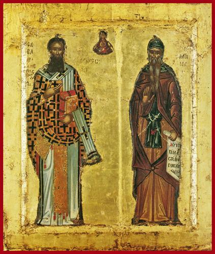 Sts. Sava and Simon