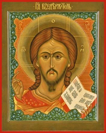 savior-russian-id