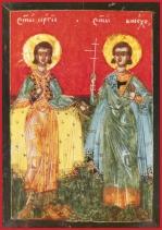 sergius-bacchus