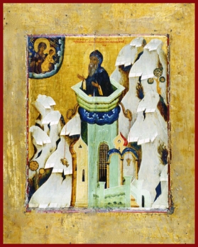 St. Simeon the Stylite