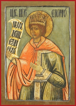 Holy Forefather Solomon