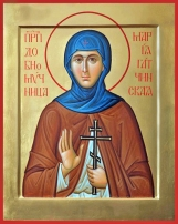 St. Maria the New Martyr