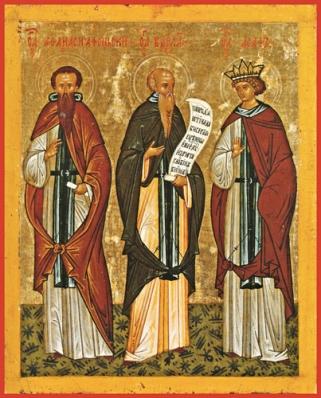 sts-athanasius-of-athos-barlaam-the-desert-dweller-and-joasaph-prince-of-india