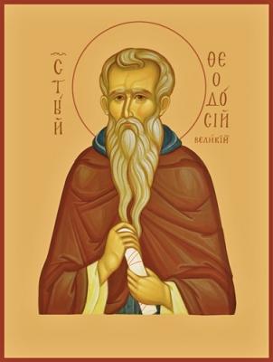 St. Theodosius the Great