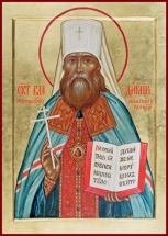 St. Vladimir Metropolitian of Kiev