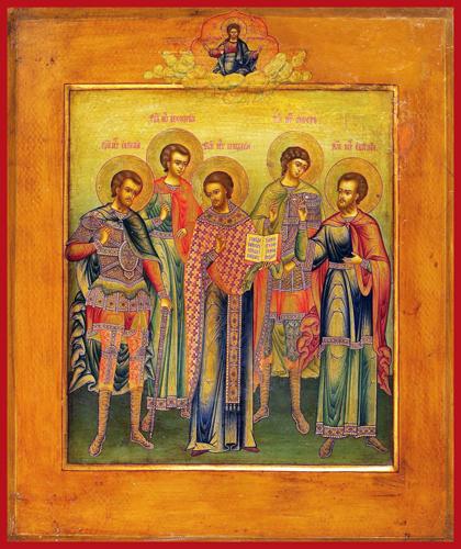 Martyrs Eustratios, Auxentius, Eugene (Eugenios), Mardarias and Orestes