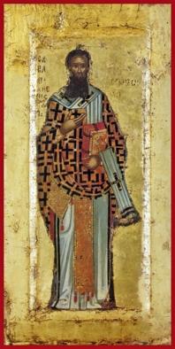 sava-serbian-eraly