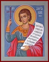 st alexander of rome martyr