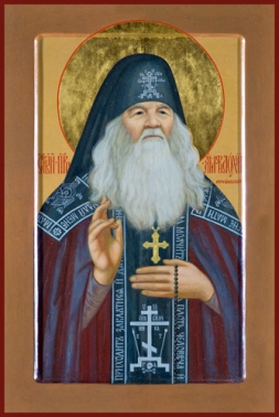st amphlochius of pochaev i