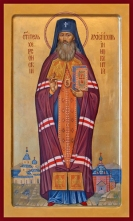 St. Innocent archbishop of kherson