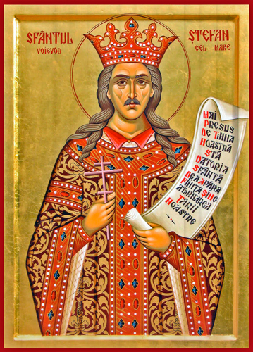 st stephen the great of moldova copy10