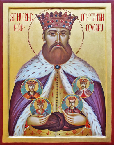 the Holy Brancoveanu Martyrs Of Romania