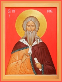 Holy Prophet Elijah