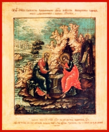 Sts. John the Theologian and Prochorus