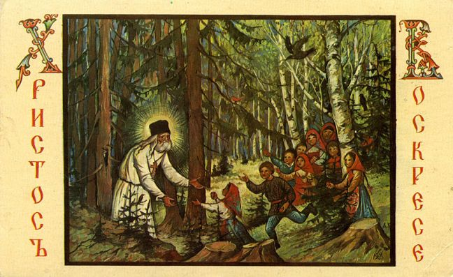 xb_he-is-risen_a-vintage-russian-easter-postcard_before-1917