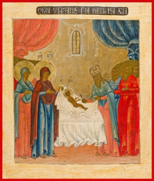 circumcision of the lord g