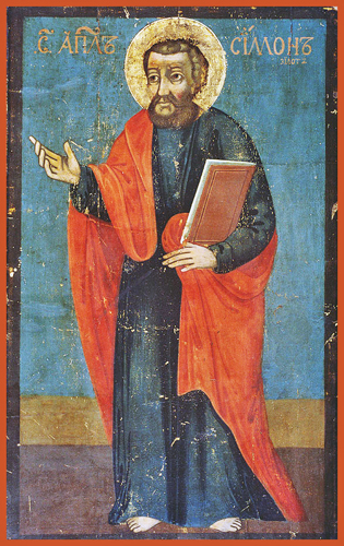 st simon the zelot ii