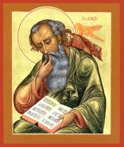 john theologian bogoslav