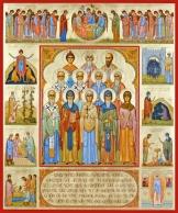 georgian saints hh