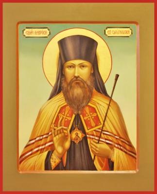 new martyr ambrose bishop of sarapolski