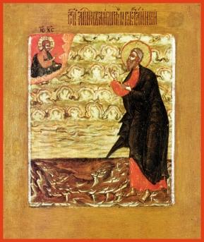 andrew apostle ggg