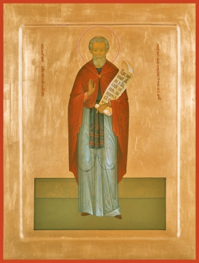 gregory the dialogist