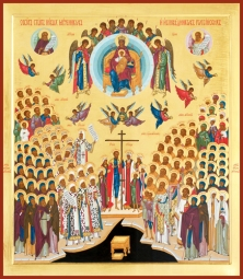 new martyrs and confrssors of russia