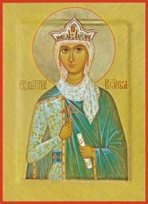 olga ii princess of russia