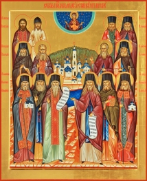 optina elders nnj copy