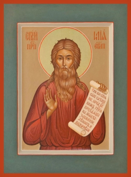 St. Elias of Egypt