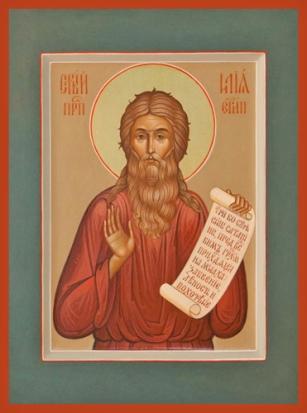 St. Elias of Egypt