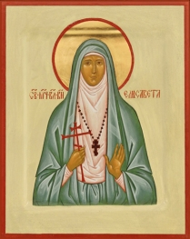 st elizabeth the nm ff copy