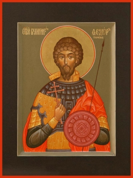st theodore of tyro