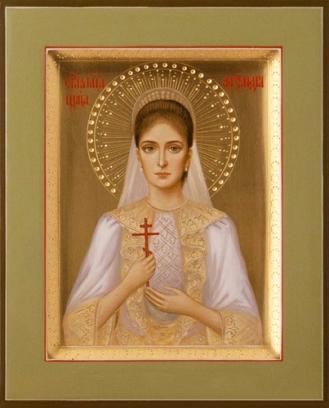 Tsarina Alexandra the Royal Martyr
