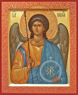 archangel michael design