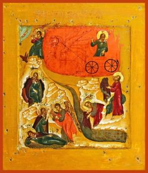 holy prophet elijah ii
