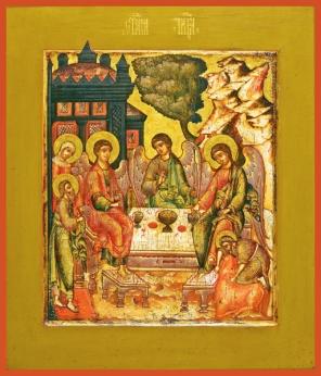 holy trinity green ff