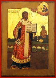 john much suffering john chrysostom