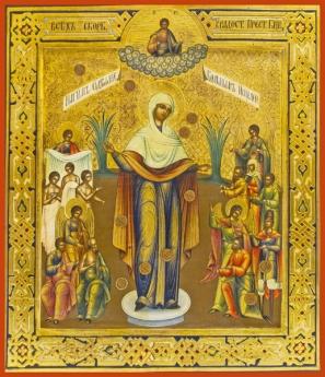 joy of all who sorrow gold ii