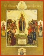 joy of all who sorrow with saints ii