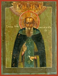 Pachomius of Nerekhtsk