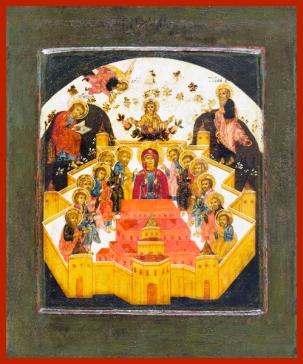 revelation of St. John the new Jersusalem