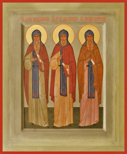 St. David of Gareji job poc and arsenius konevsky