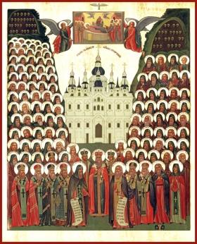 synaxis of kiev caves saints igg