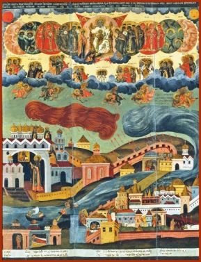 to justifu the ways of god to men, the vision of tarasiy